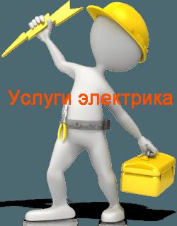 Сайт электриков Челябинск. chelyabinsk.v-el.ru электрика официальный сайт Челябинска